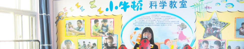 幼儿园走廊竹签挂饰